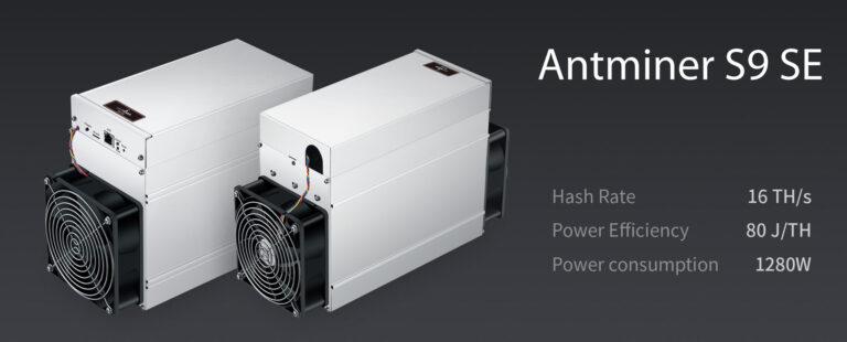 Bitmain a annoncé le ASIC Antminer S9 SE Bitcoin avec puissance 16 THS