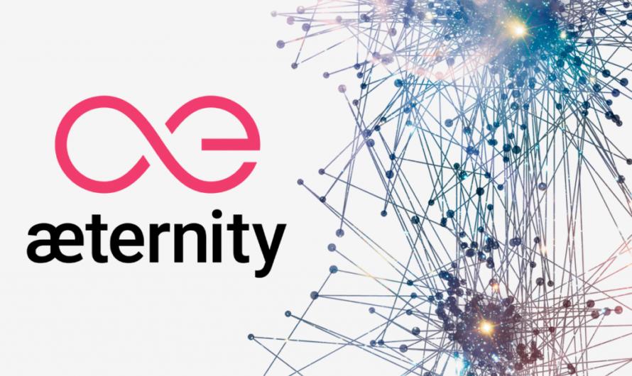 Le projet Aeternity a activé Lima hard fork avec la nouvelle machine virtuelle FATE