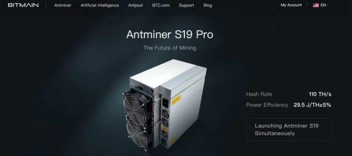 Bitmain annonce ASIC Antminer S19 et S19 Pro